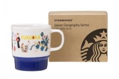 fukuoka-mug-1