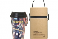 fukuoka-tumbler-1