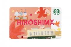 hiroshima-card