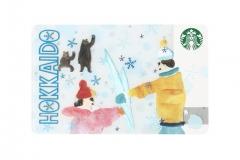hokkaido-card