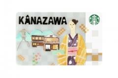 kanazawa-card