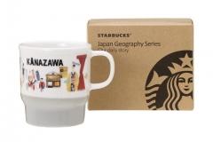 kanazawa-mug-1