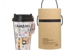 kanazawa-tumbler-1