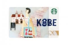 kobe-card