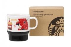 kyoto-mug-1