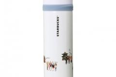 nagano-bottle-2
