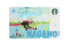 nagano-card
