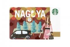 nagoya-card