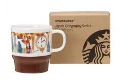 nagoya-mug-1