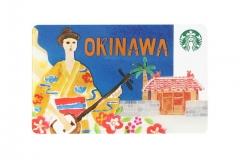 okinawa-card