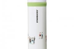 sendai-bottle-2