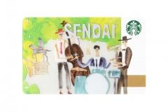 sendai-card