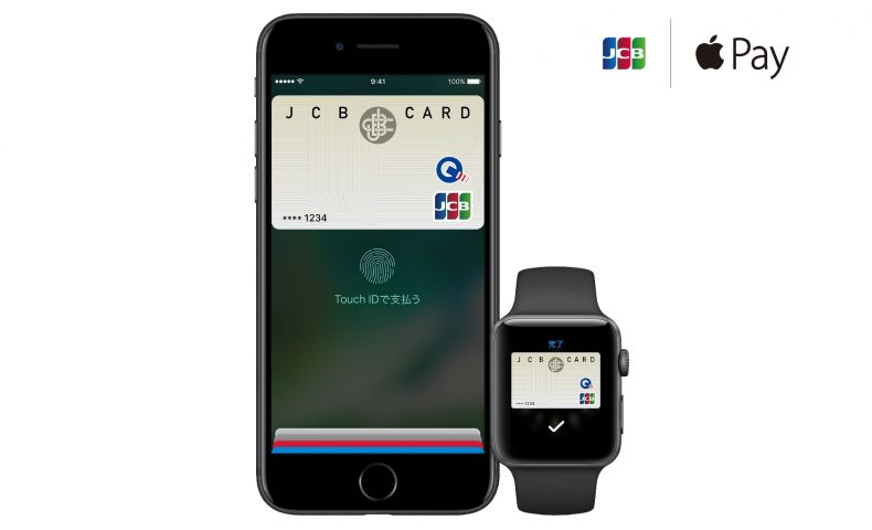 Apple Pay JCB card