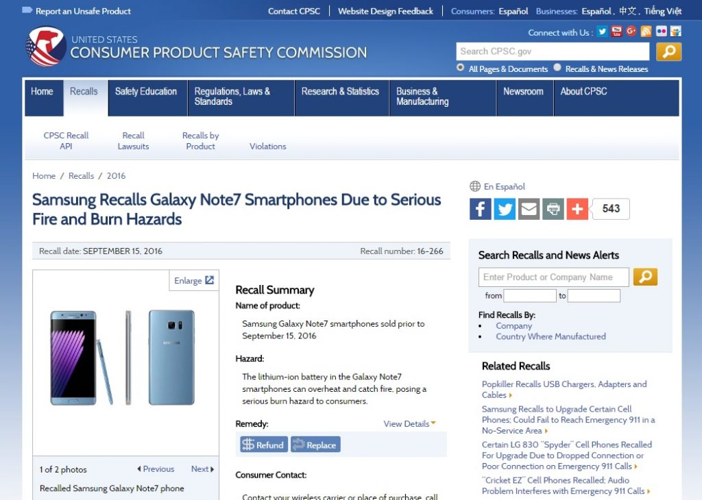 CPSC SAMSUNG Galaxy Note 7 Recall