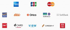 クレジットカードブランドと発行会社の一覧