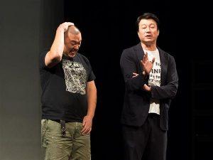 極楽とんぼ 札幌公演延期