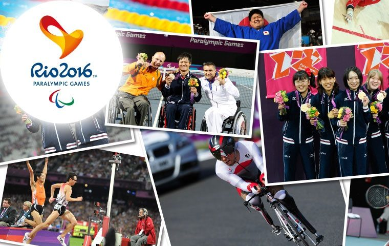 リオパラリンピック