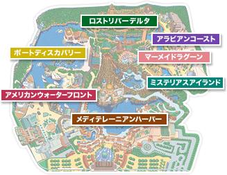 東京ディズニーシー 簡易全体図