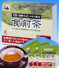 豆鼓シリーズ 食前茶