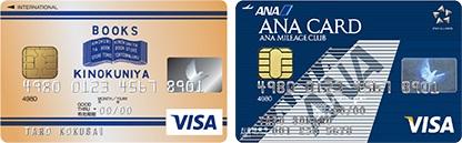VISAカード(提携カード)