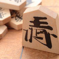 三浦九段は将棋ソフトの不正使用をしたか?