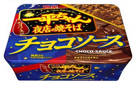 一平ちゃん夜店の焼きそば チョコソース(2016)