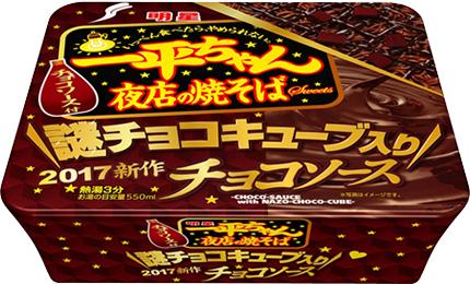 一平ちゃん夜店の焼きそば チョコソース