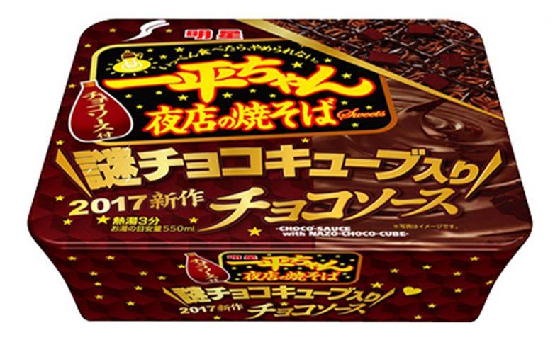 一平ちゃんチョコソース味は美味い?食べたみた感想や評判を紹介