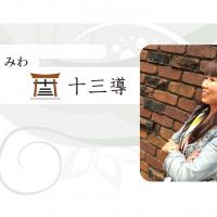 しゃべる金魚(動画あり)のみやざきみわって?職業や顔画像を調査!
