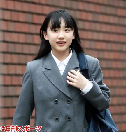 進学芦田愛菜