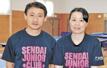 張本智和選手の両親