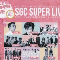 SGC SUPER LIVE 2017中止理由は?主催者インテックスでどんな会社?