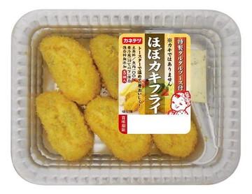 ほぼカキフライ(カネテツデリカフーズ)