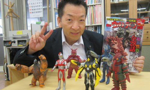 原坂一郎(怪獣博士)の経歴やプロフィールと怪獣ミュージアムを紹介
