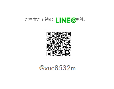 humihosokawaのLINEアカウント
