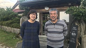 今家邦雄さんと美恵子さん
