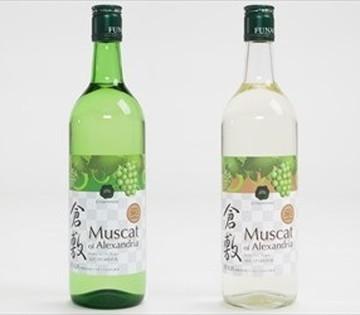 ワイン「マスカット・オブ・アレキサンドリア」