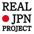 リアルジャパンプロジェクト