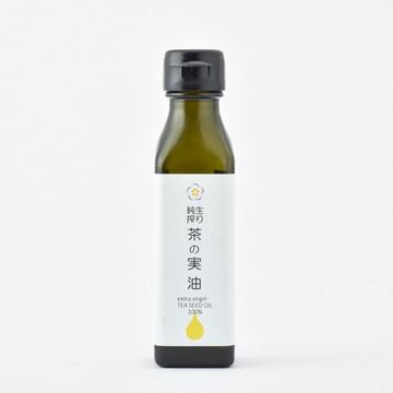 純生搾り 茶の実油