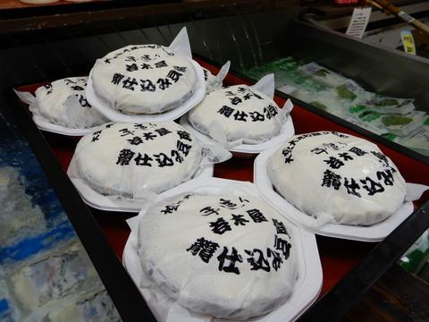 籠仕込み豆腐