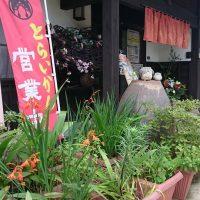 古民家体験工房&Cafe「とらいかん」の体験メニューは?予約方法や行き方も【人生の楽園】