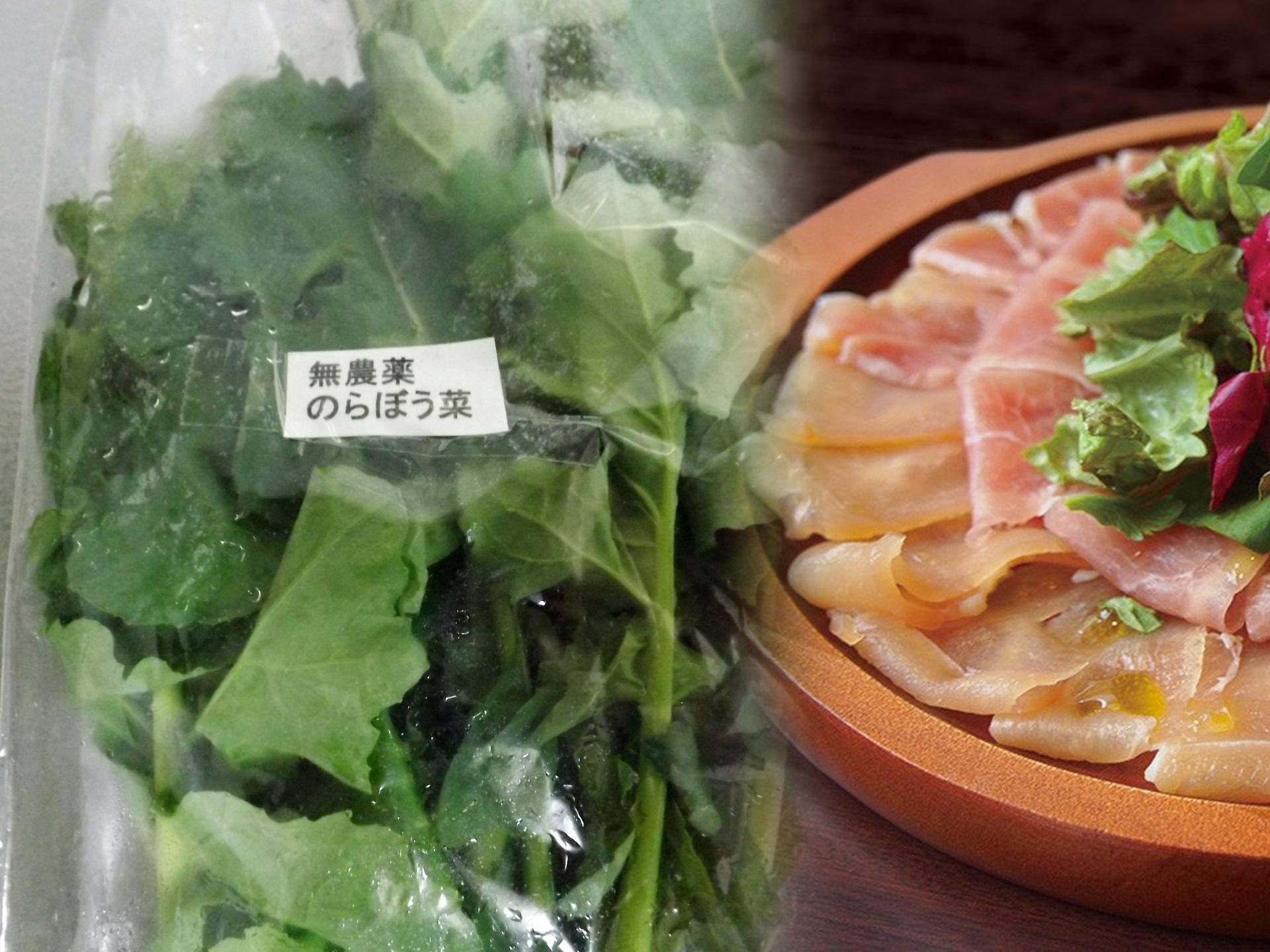 【青空レストラン】のらぼう菜と東京しゃもの通販・お取り寄せと販売店情報!