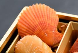 ヒオウギ貝の香味スモーク