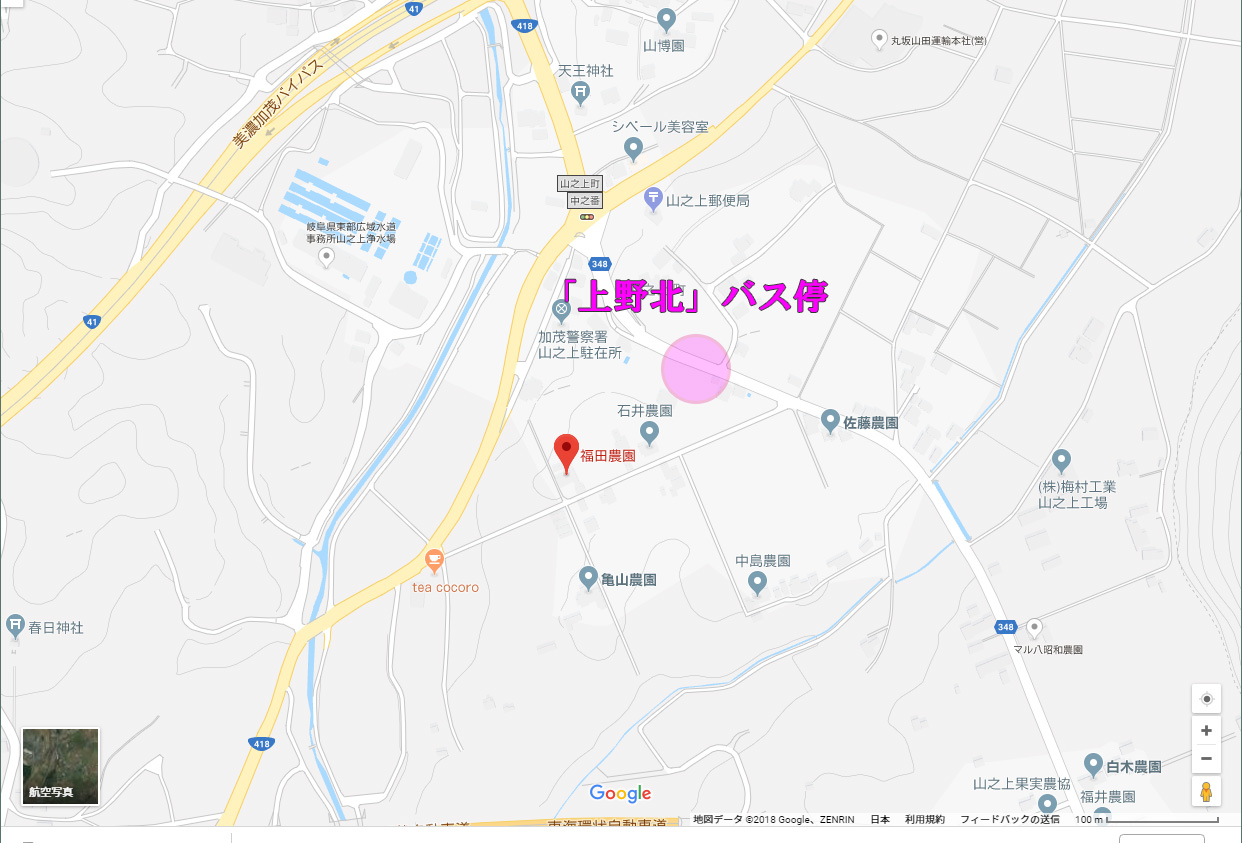 あい愛バス「上野北」バス停の場所
