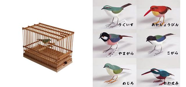観賞用鳥籠と野鳥こけし