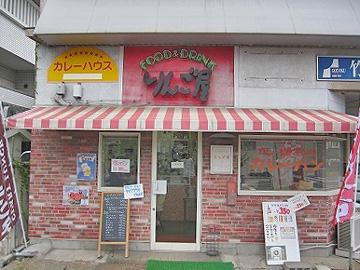 ランチカフェ「らんぷ屋」