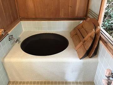 「五右衛門」の五右衛門風呂