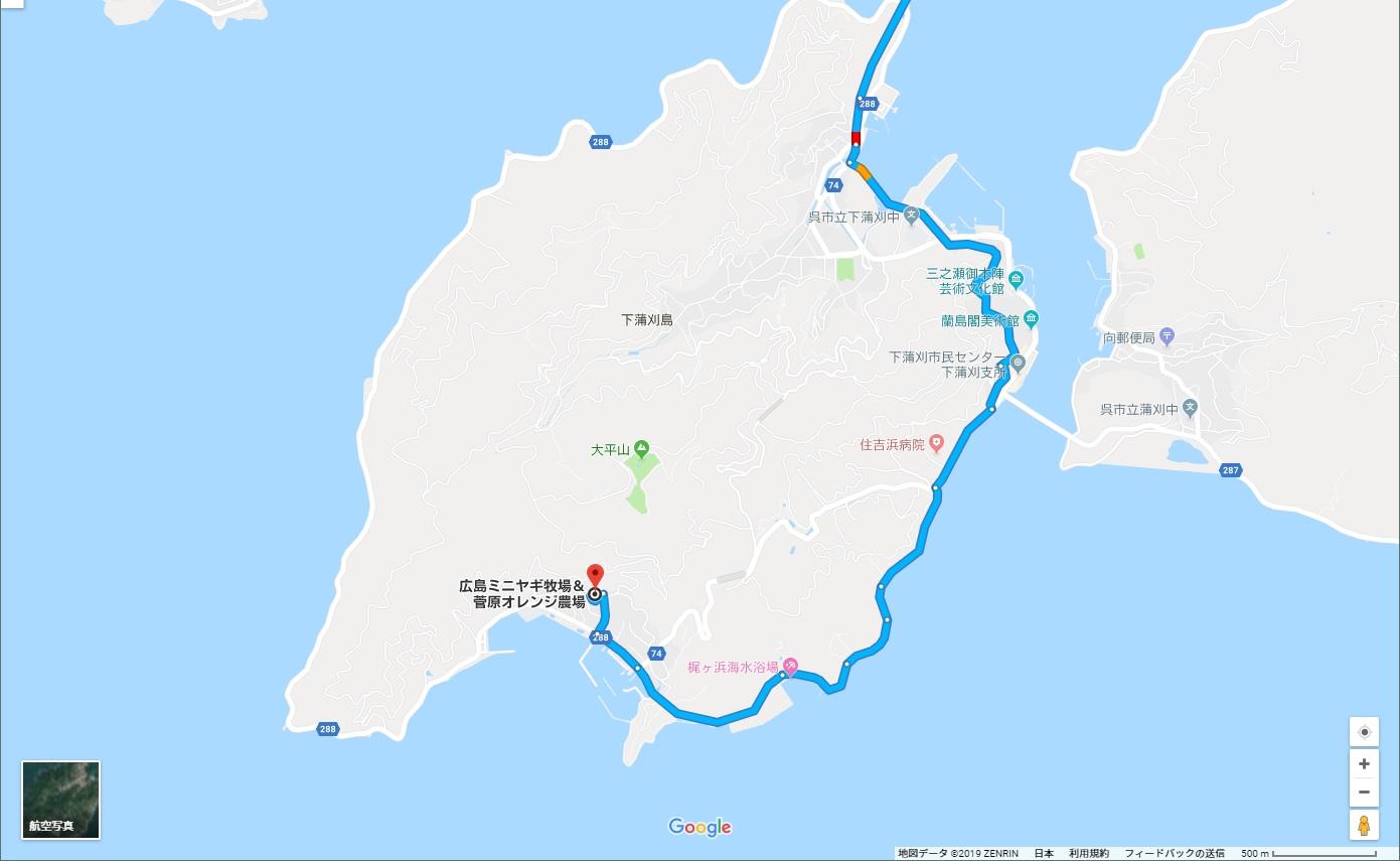 「広島ミニヤギ牧場」&「菅原オレンジ農場」への道