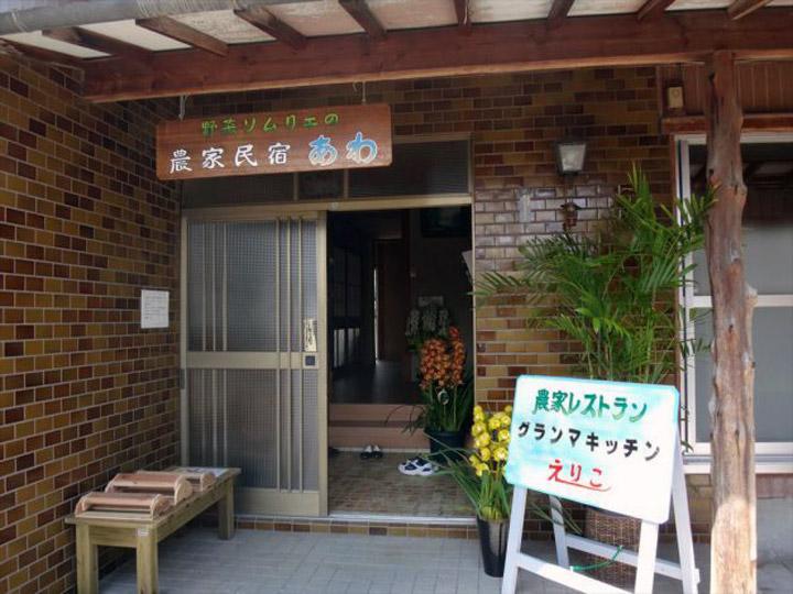 農家レストラン「グランマキッチンえりこ」の入り口