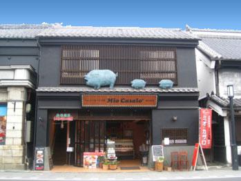 「ミオ・カザロ」川越 蔵のまち店